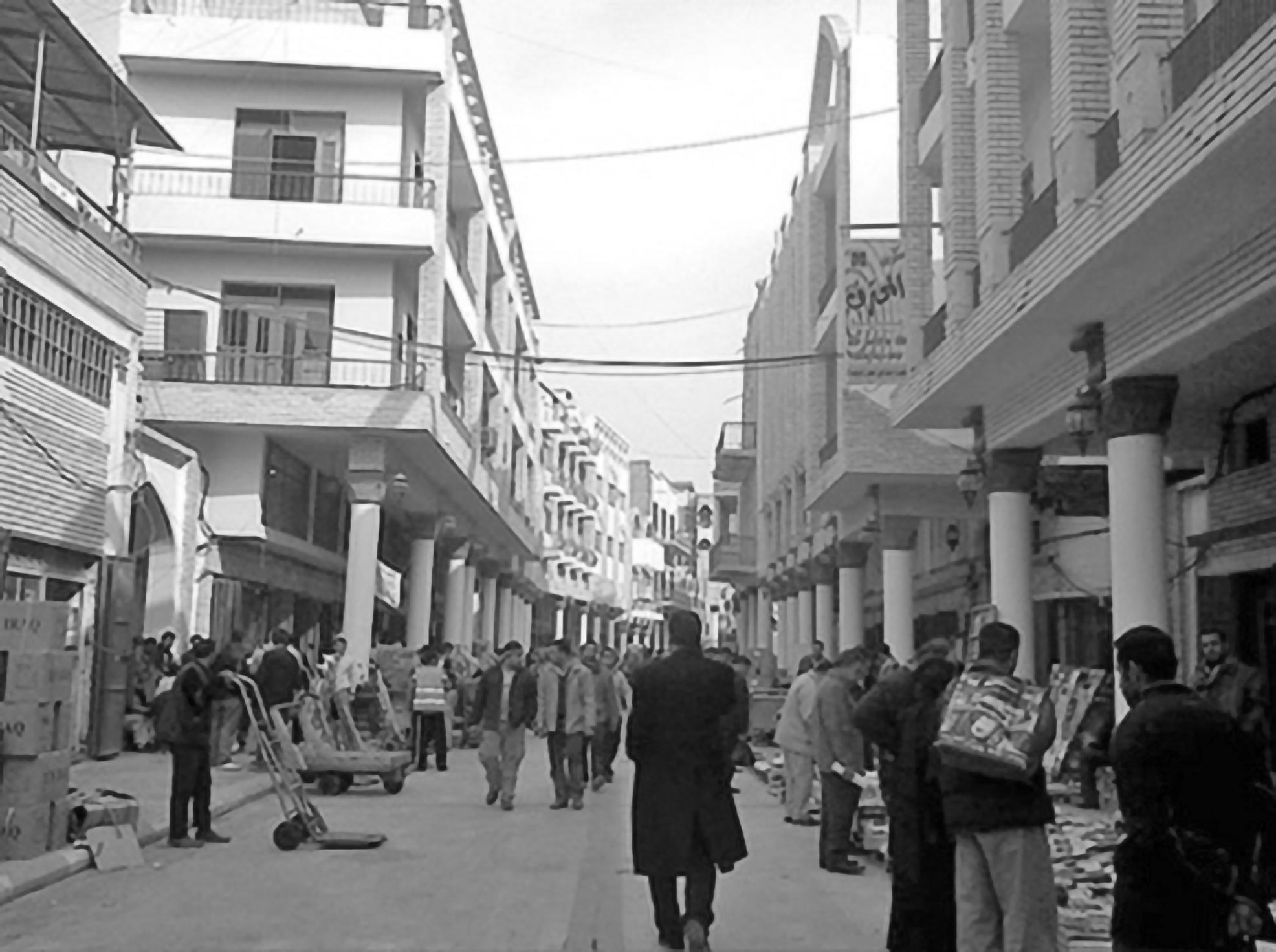 Al-Mutanabi Street